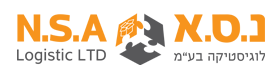 nsal Logo